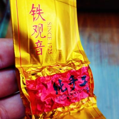 兰花香铁观音安溪茗茶乌龙茶1725原生态原味源产地铁观音茶叶1斤包邮