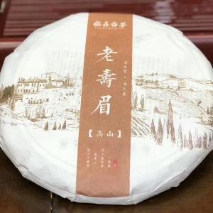 2012年白茶老寿眉礼盒装500g顺丰包邮