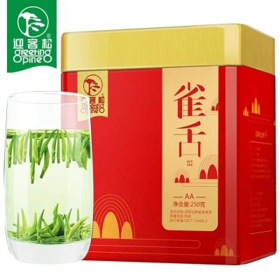 茶叶绿茶2020新茶雀舌毛尖迎客松竹叶茶明前散装嫩芽茶特级250克