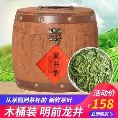 2018新茶龙井绿茶茶叶茶叶绿茶毛尖散装明前龙井500g罐装雨前