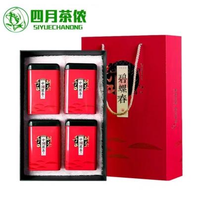【礼盒装500g】碧螺春礼盒装绿茶 苏州明前嫩芽送礼茶叶