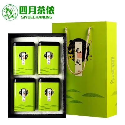 【4罐礼盒装拍下168元】毛尖礼盒装绿茶茶叶嫩芽浓香型茶