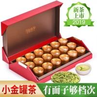 一级2019新茶西湖龙井茶18小金罐 明前绿茶茶叶礼盒装