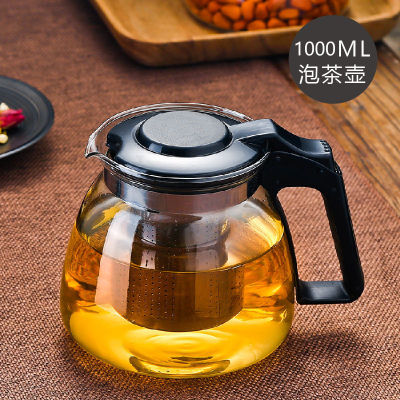 泡茶壶玻璃耐热花茶杯功夫红茶杯过滤冲茶器家用泡茶壶1000ml送4杯