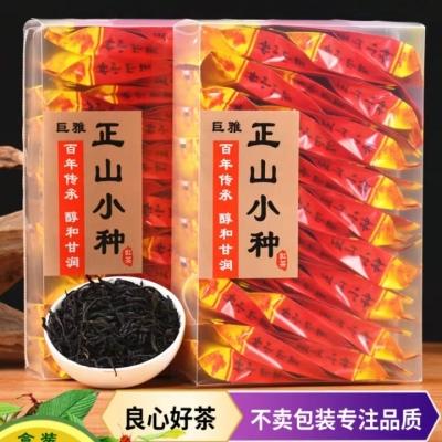 武夷山正山小种红茶浓香型小袋装盒装茶叶袋装正山小种2019新茶散装