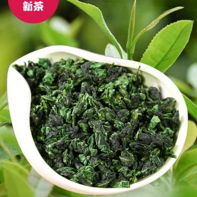 铁观音茶叶2019新茶买2送一新鲜春茶浓香型袋散高山绿茶散装安溪乌龙茶