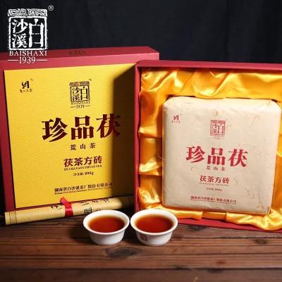 湖南黑茶白沙溪珍品茯800克荒山野生茯茶2018(偏远地区不包邮)
