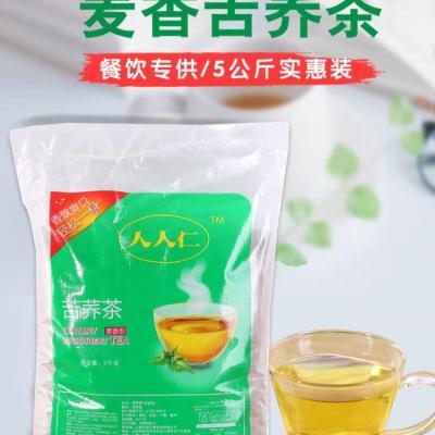 苦荞茶 黑苦荞茶正品荞麦茶 花草茶 餐饮用茶 麦香5000克全株苦荞茶