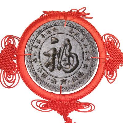 买一送一云南普洱挂件普洱工艺茶雕 福字茶叶饼挂饰 中国结小号茶饼工艺品
