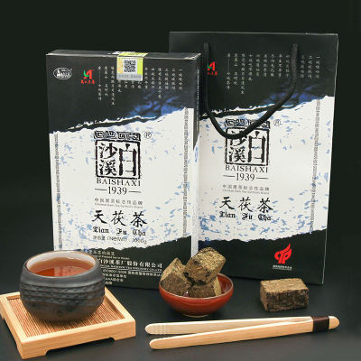 湖南黑茶 白沙溪天茯茶1000克 手筑茯砖茶2014(偏远地区不包邮)