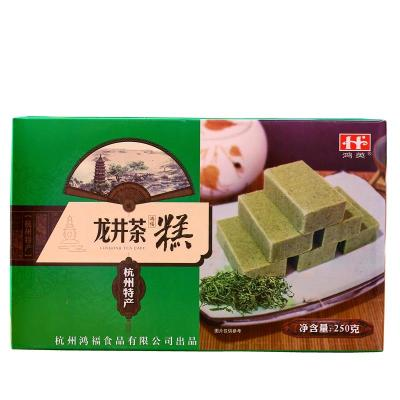 杭州特产西湖龙井茶糕茶点茶歇杭州特产甜味酥糖糕点零食250克