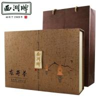 2019新茶上市西湖牌明前特级精选龙井茶叶100g礼盒装绿茶春茶
