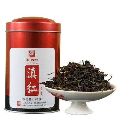 蒲门红茶茶业云南凤庆滇红茶工夫红茶茶叶90克/罐散茶
