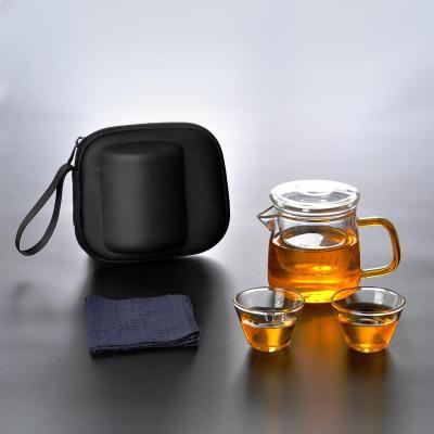 玻璃旅行茶具套装小泡茶杯车载便携包式一壶二杯快客茶壶
