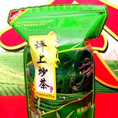 炒茶广东潮汕揭阳特产坪上炒茶高山炒茶清香型新春茶绿茶炒散装1斤1袋包邮