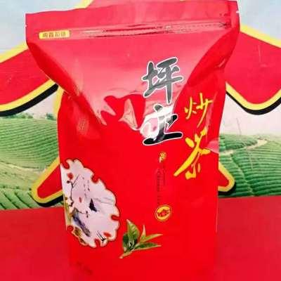 陈年老炒茶10年揭西特产大洋炒茶潮汕坪上老炒茶熟茶陈香仙草味袋1斤包邮