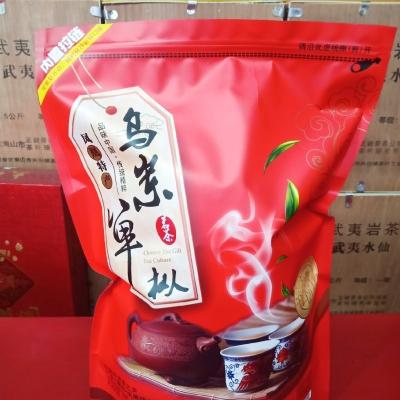 浓香型凤凰单枞茶乌龙茶新茶乌岽单从茶蜜兰香凤凰单丛茶500g