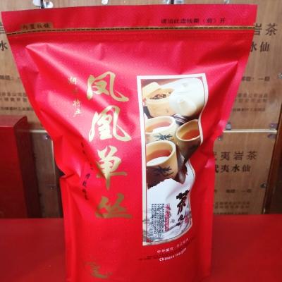 潮州蜜兰香凤凰单丛茶 乌岽单丛茶 乌龙茶蜜兰香单从茶叶