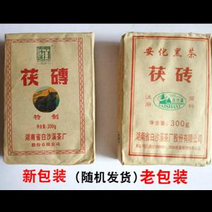 湖南安化安华黑茶 白沙溪 300克金花茯砖(偏远地区不包邮)