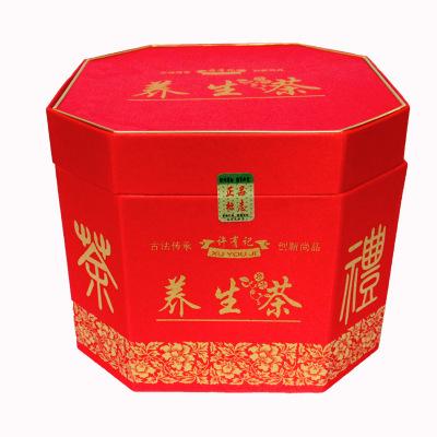 买一送一许有记养生茶八角桶装益生养生茶 保健茶益生茶送配套茶杯 养肝茶