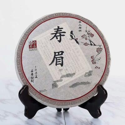 2016白茶饼 寿眉 正品福鼎白茶 管阳镇高山茶区 原产地 厂家直销