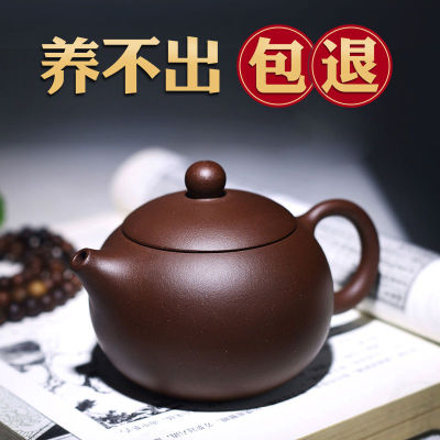 宜兴紫砂壶全手工西施壶球孔功夫茶具套装家用泡茶壶150ml