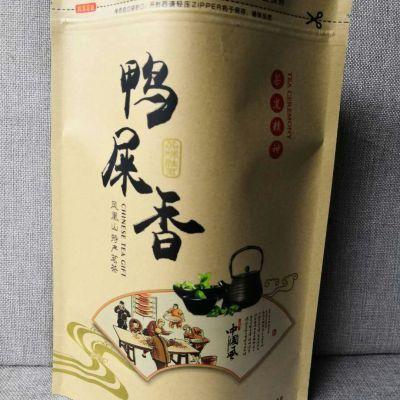 潮州雪片凤凰单枞茶抽湿鸭屎香单枞茶乌龙茶袋装250克