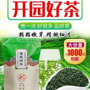 高山云雾绿茶买1斤送1斤99元在送紫砂壶一套。