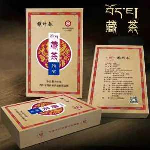 雅安藏茶雅州春黑茶茯砖茶康砖金尖特级500g(偏远地区不包邮)
