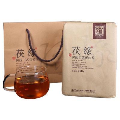 白沙溪茯缘茶(偏远地区不包邮)
