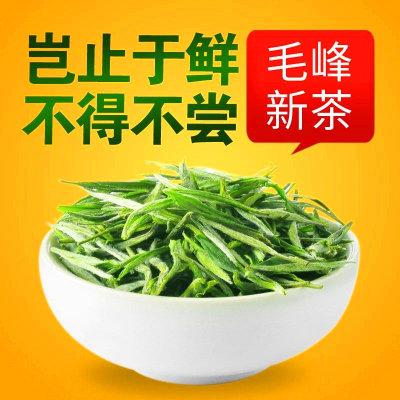 2019黄山毛峰 特级春茶 茶叶绿茶 毛尖新茶 浓香型100克罐装
