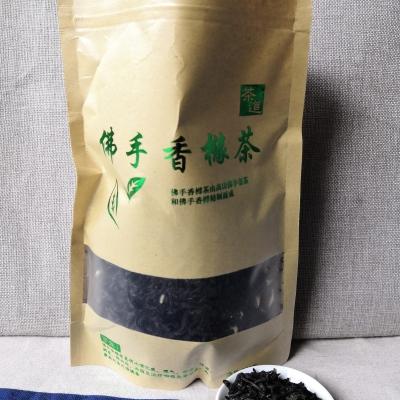 佛手香橼茶高山茶乌龙茶清火茶清润护嗓茶叶养生佛手香橼茶250克