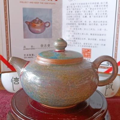 钧窑,钧瓷茶壶。实惠给壶友 高9CM,产自千年古镇,钧瓷之都。