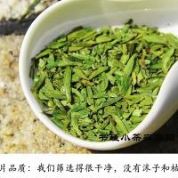 龙井茶2019年新茶叶 明前高山龙井绿茶 特级散装绿茶叶碎茶片500g