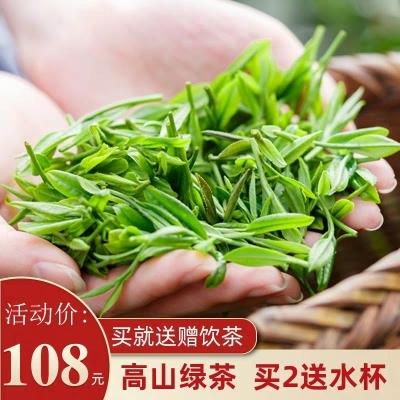 绿茶2019新茶早春露芽春茶叶散装特级毛尖四川毛峰蒙顶山茶500g
