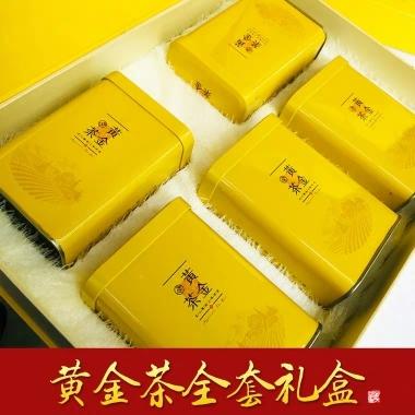 现货 2019新黄金芽 正宗珍稀安吉白茶 黄金叶黄金茶黄茶250g礼盒