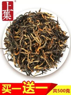红茶茶叶 滇红茶浓香型散装云南凤庆古树滇红非 特级礼盒装
