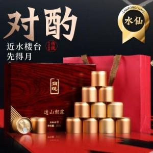 新茶大红袍茶叶特级正宗老枞水仙木质味显小罐礼盒装