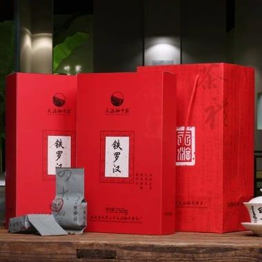 铁罗汉茶叶 武夷岩茶 大红袍礼盒装 武夷山乌龙茶 买一送一共500g