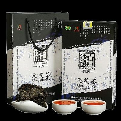 湖南安化黑茶 1939 白沙溪天茯茶1000g 手筑金花茯砖茶