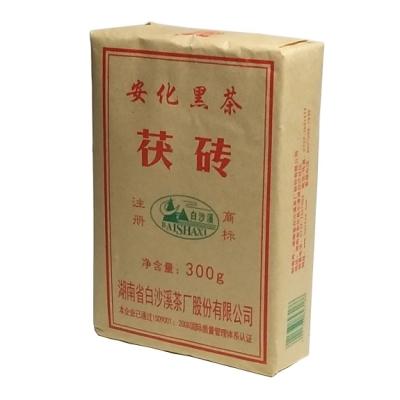 湖南安化黑茶金花茯砖茶白沙溪300g茯砖茶2018年(偏远地区不包邮)