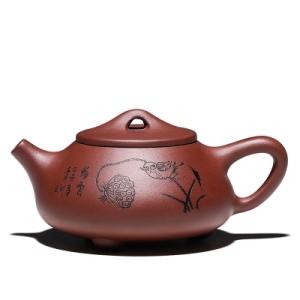 宜兴名家正品原矿紫砂壶 石瓢199孔茶壶礼品茶具(偏远地区不包邮)