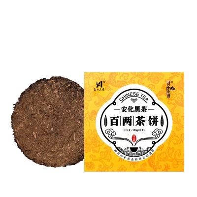 【河曲溪】湖南安化黑茶百两饼180克(偏远地区不包邮)
