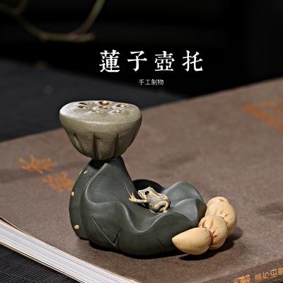 紫砂盖拖茶宠荷叶摆件青蛙莲子莲藕壶托纯手工制茶具礼盒(偏远地区不包邮)