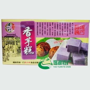 湖南长沙特产 南北特传统茶糕点南一门香芋糕150g (偏远地区不包邮)