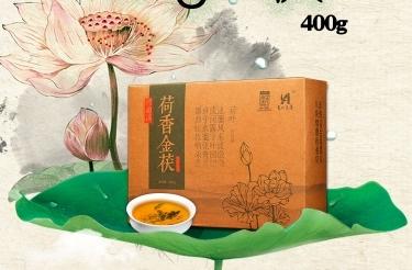 【河曲溪】安化黑茶荷香金茯400g卡盒 (偏远地区不包邮)
