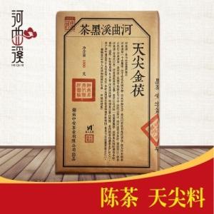 【河曲溪】湖南特产天尖金茯茶1kg 安化黑茶(偏远地区不包邮)