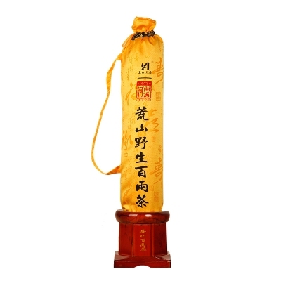 【河曲溪】湖南安化黑茶百两茶收藏茶(偏远地区不包邮)