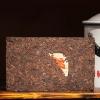 云南普洱 熟茶陈年老茶84年建国35周年纪念茶砖 砖茶1kg