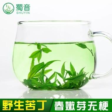 2019年新茶 四川峨眉山特级嫩芽野生小叶苦丁茶茶叶250g青山绿茶